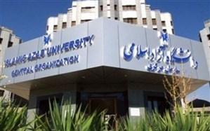 کلاسهای درس دانشگاه آزاد در 10 استان تعطیل شد