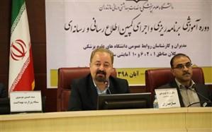 مازندران؛ میزبان کمپین اطلاعرسانی دانشگاههای کلان مناطق کشور