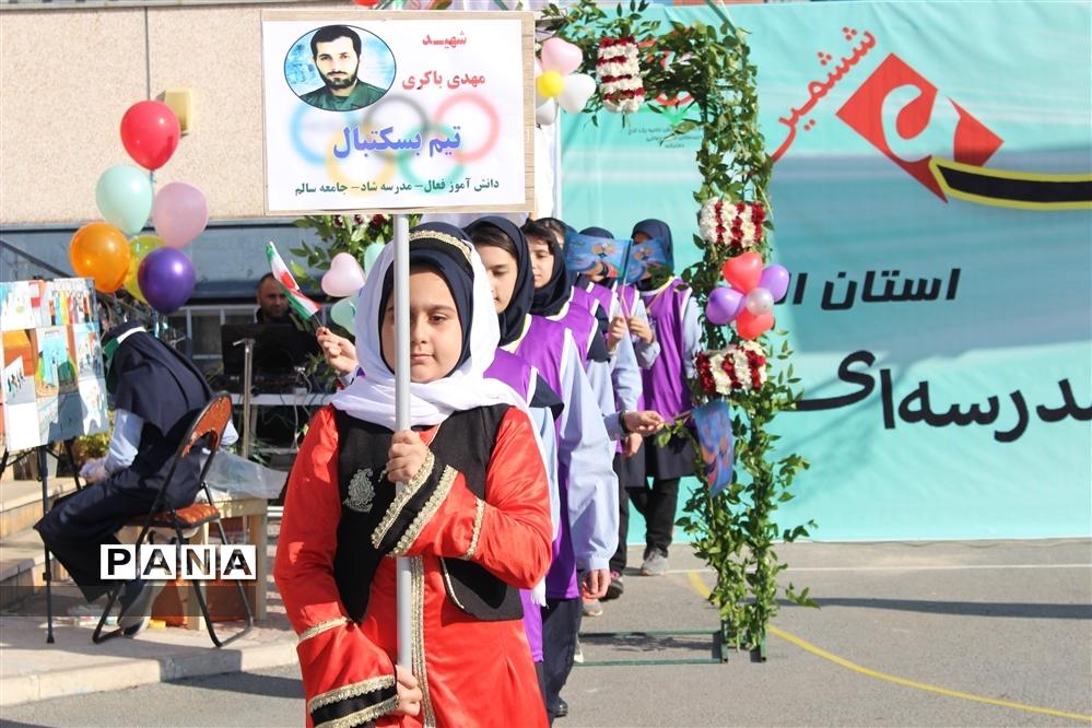 آیین متمرکزششمین دوره المپیادورزشی درون مدرسهای در استان  البرز