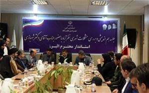 استاندار البرز : طی یک سال اخیر هیچ کدام از مطالبات البرز در سطوح ملی بی پاسخ نمانده است