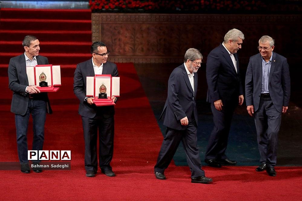 مراسم سومین دوره اعطای جایزه علمی و فناوری مصطفی (ص)