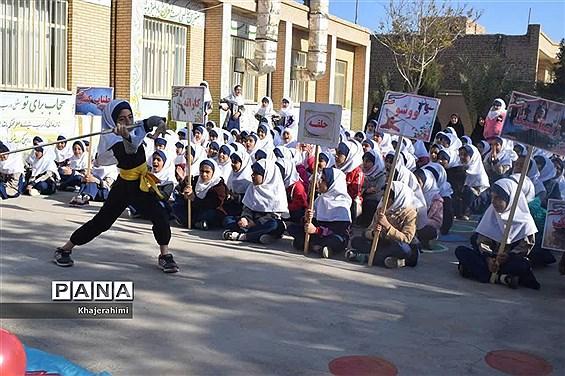 افتتاحیه المپیاد ورزشی درون مدرسهای آموزشگاه قرآنی سمیه  شهرستان بهاباد