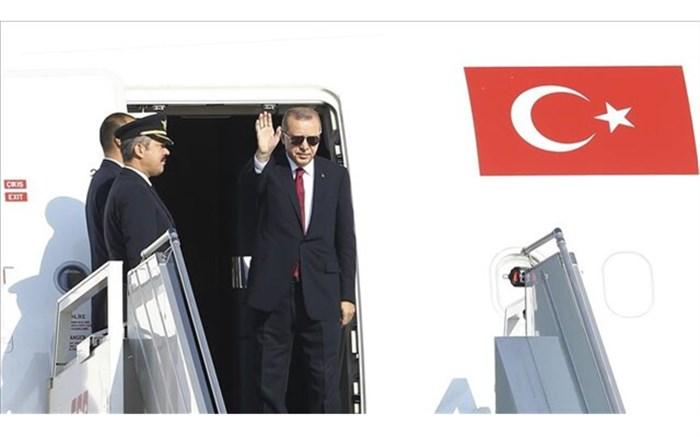 اردوغان فردا عازم آمریکا میشود