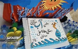 برگزاری جشن آب در دبستان علامه حلی 1 (دوره اول)