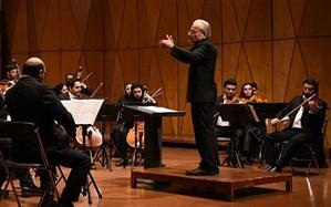 اجرای ارکستر «آرکو» در تالار وحدت