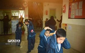 """بیست و یکمین مانور سراسری زلزله و ایمنی با شعار """"مدرسه ایمن ، جامعه تاب"""" آور برگزار می شود"""