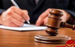 حکم جالب قاضی برای مقصران مرگ مادر باردار