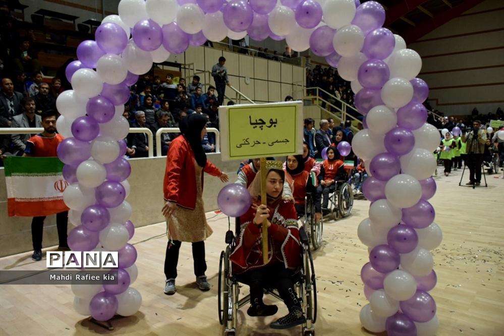مراسم افتتاحیه پارا المپیاد دانشآموزی در تبریز