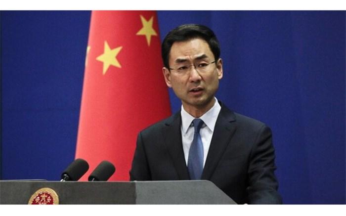 چین: آمریکا باید دست از رفتار غلط خود درقبال ایران بردارد
