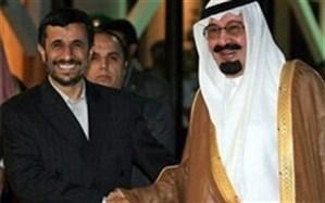 احمدی نژاد چه نقشی میان روابط ایران و عربستان داشت