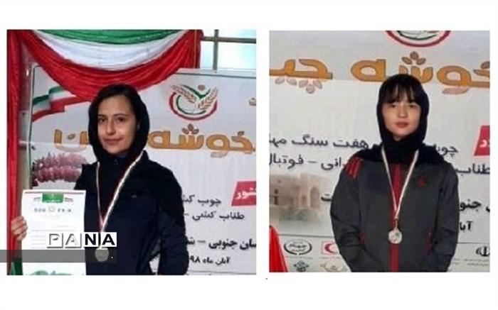 2 دانش آموز بجنوردی در مسابقات ورزشی روستائیان و عشایر منطقه 5 کشور دوم شدند