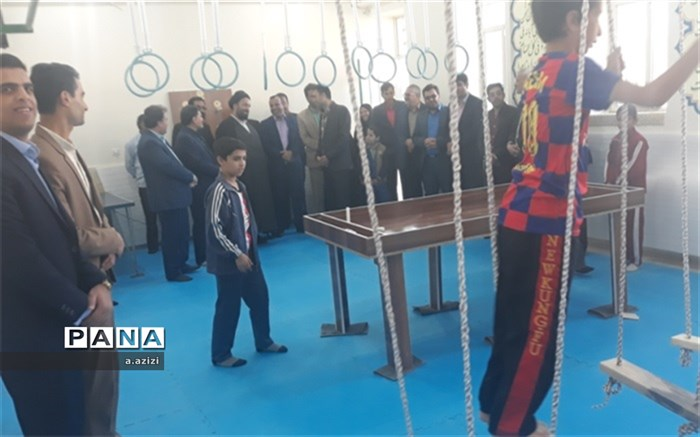 افتتاح کلاس تربیت بدنی در دبستان شهید صمدی