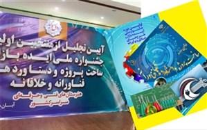 صیدلو خبر داد: کسب رتبه کشوری هنرجو وهنرآموزان شهرستانهای استان تهران
