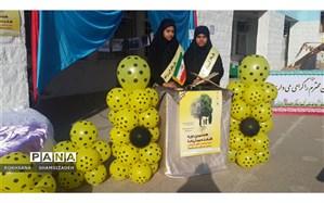 برگزاری مراسم نمادین( هشتمین دوره ) هفته مبارزه با آسیب های اجتماعی و اعتیاد در مدارس شهرستان امیدیه