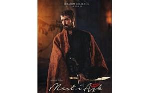 اولین تصویر ابراهیم چلیکول بازیگر «مست عشق» منتشر شد
