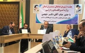استان البرز در ۷ ماهه نخست سال جاری  رتبه اول کشور در ارائه تسهیلات رونق تولید را کسب کرده است