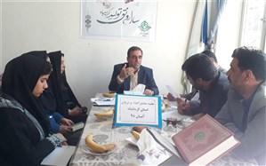باید امسال شاهد شکوفایی پیشتازان در تمامی مناطق استان کرمانشاه باشیم