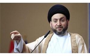 تاکید حکیم بر حل بحرانهای عراق به دور از دخالتهای خارجی