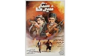 «شیرسنگی» با حضور مسعود جعفری جوزانی در موزه سینما