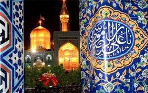 پایان کار جشنواره ملی میراث مکتوب رضوی (ع) در یزد