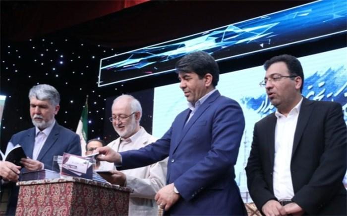 استاندار یزد :تمرکز زدایی از رویدادها و همایش های ملی مورد توجه قرار گیرد