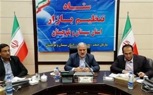استاندار سیستان وبلوچستان:  با هرگونه گرانفروشی بدلیل افزایش قیمتبنزین برخورد شود