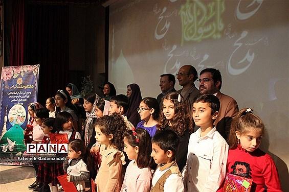 جُنگ شادی کودکان و نوجوانان شهرستان اسلامشهر