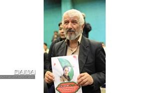 تشییع پیکر شهید مدافع امنیت