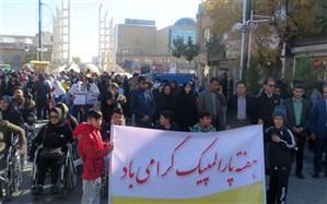 برگزاری همایش پیاده روی دانش آموزان استثنایی شهرستان زنجان