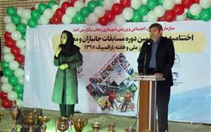 جشن ملی پارالمپیک برگزار شد