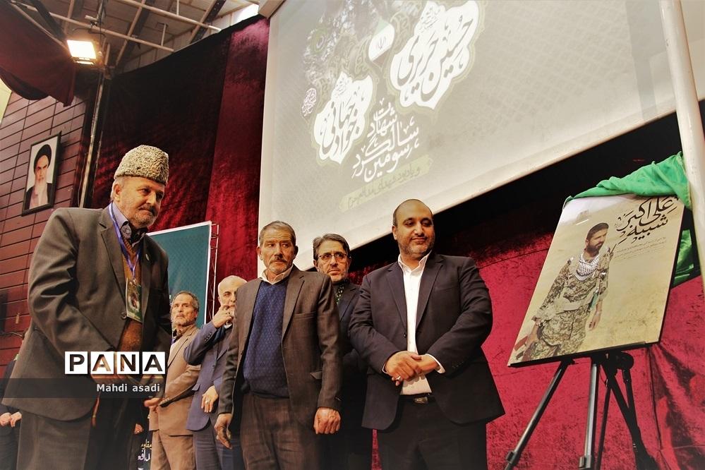 برگزاری سومین سالگرد و  بزرگداشت شهیدان حریری و جهانی