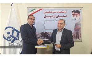 امضای تفاهم نامه همکاری فی مابین سازمان دانش آموزی  ودانشگاه فرهنگیان استان اردبیل