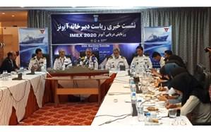 جمهوری اسلامی ایران آیونز را به سمت اقدامات عملگرایانه هدایت کرده است