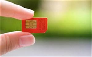 گرانترین شماره موبایل در جهان چند است؟
