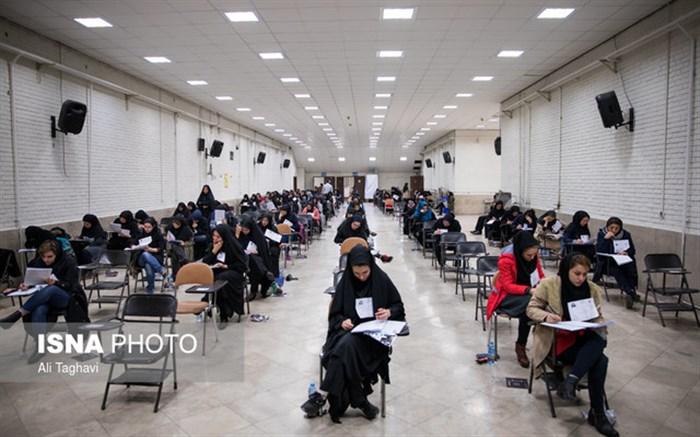 برگزاری آزمون جامع دکتری دانشگاه آزاد به هفته آینده موکول شد