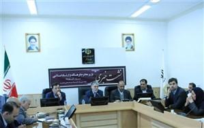 وزیر ارشاد: ۴۰ هزار تن کاغذ برای مطبوعات اختصاص داده  شده است