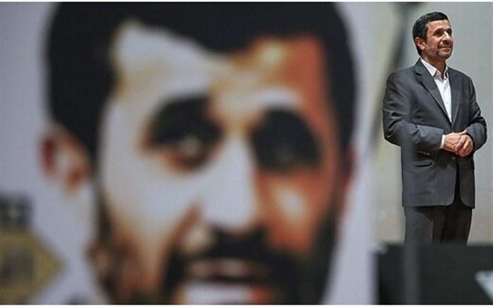 کاندیدای احمدی نژاد