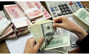 روسیه ذخایر ارزی خارجی خود را یک میلیارد دلار افزایش داد