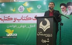 104 هزار دانش آموز خوزستانی عضو کتابخانه های عمومی هستند