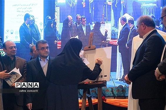 اختتامیه همایش ملی هویت کودکان ایران اسلامی در قزوین