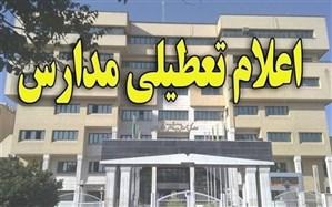برودت هوا و بارش برف مدارس ۲۶ شهر ایران را در روز دوشنبه تعطیل کرد