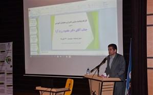 اجرای برنامه مدرسه پژوهش محور در 70 مدرسه شهری و 240 مدرسه روستایی در کرمانشاه