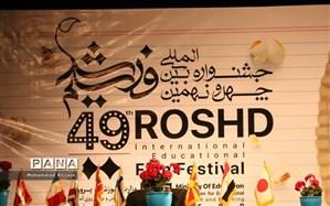 نادر طالبزاده:  راهکار رسیدن به سینمای اسلامی داشتن یک مرکز فکری است