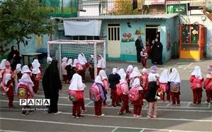 مدارس استان تهران روز سهشنبه دایر است