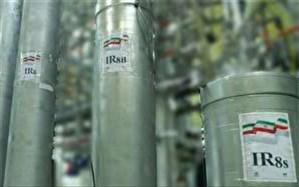 نمایشگاه دستاوردهای هستهای به میزبانی دانشگاه آزاد کرج برگزار می شود