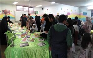 برگزاری جشنواره کتاب باران در شهرری