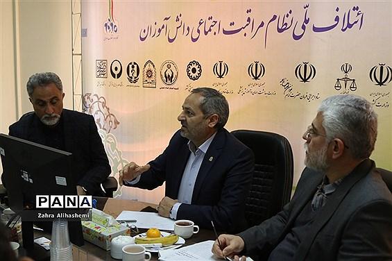 برگزاری کمیته علمی، اجرایی طرح نماد در ادارهکل شهر تهران