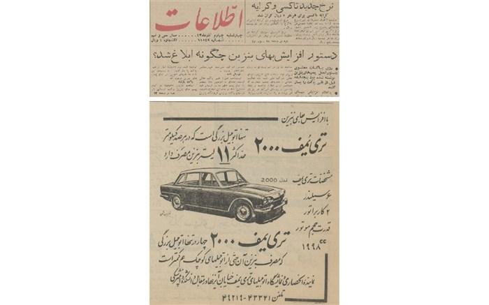 تاریخچه بنزین