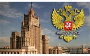 روسیه عدم تمدید معافیت از تحریمهای سایت هستهای فردو را محکوم کرد