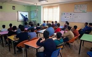 طرح معلم آینده ساز در آموزش و پرورش البرز آغاز شد